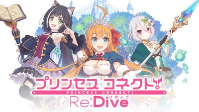 PRINCESS CONNECT! RE:DIVE JP
