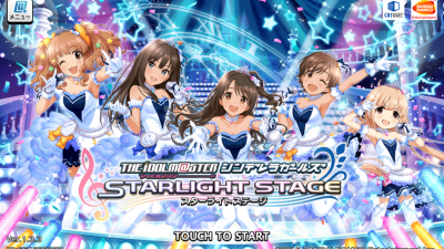 THE iDOLM@STER Cinderella Girls Starlight Stage