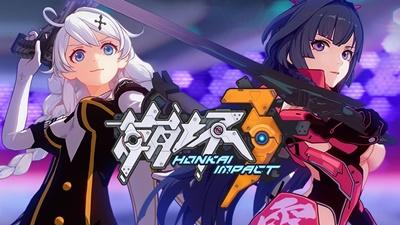 Honkai Impact 3 JP