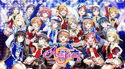 Love Live ! School Idol Festival All Stars [JP]