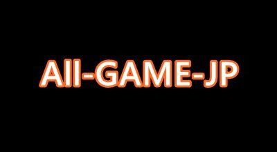 ไอดีกาฉะ ALL GAME Server - JP